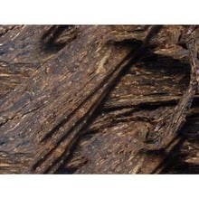 Gawiths Brown A Blend Flake (Brown Flake Aromatic) Loose Pipe Tobacco